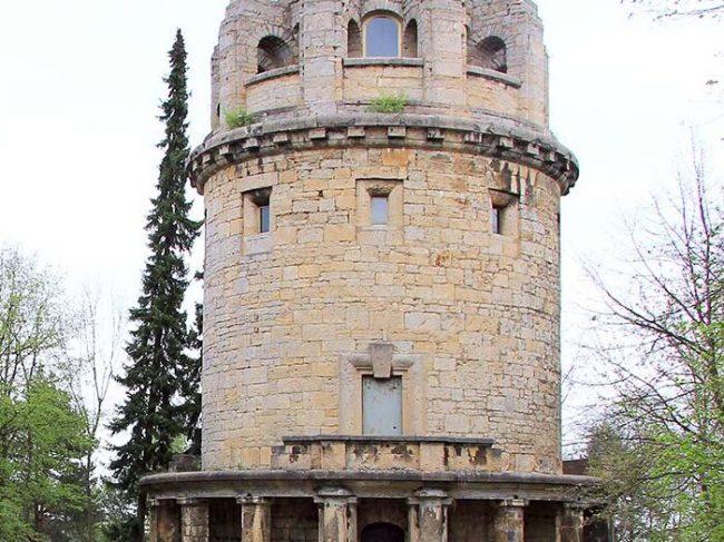 Bismarckturm Jena